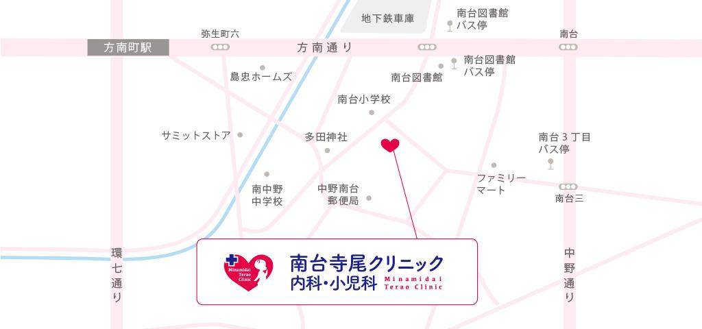 南台寺尾クリニック内科小児科までの地図